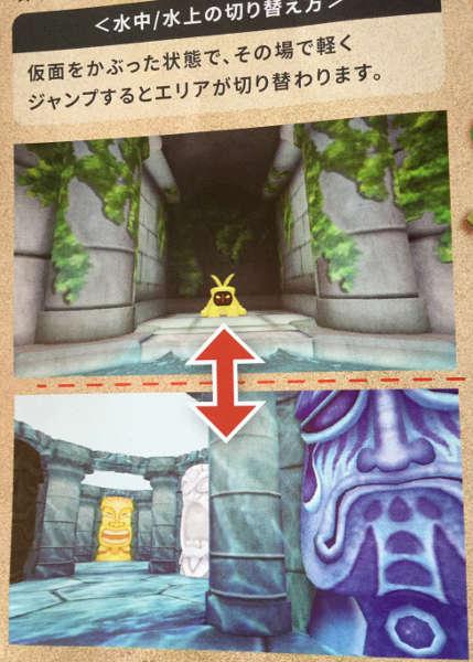 ボードゲーム「モニャイの仮面」 探索フェイズ