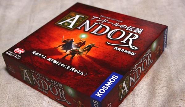 アンドールの伝説 基本セットパッケージ