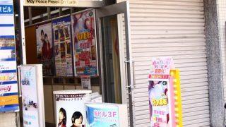 【秋葉原】ホビージャパン・アナログゲーム例会に行ってきました!