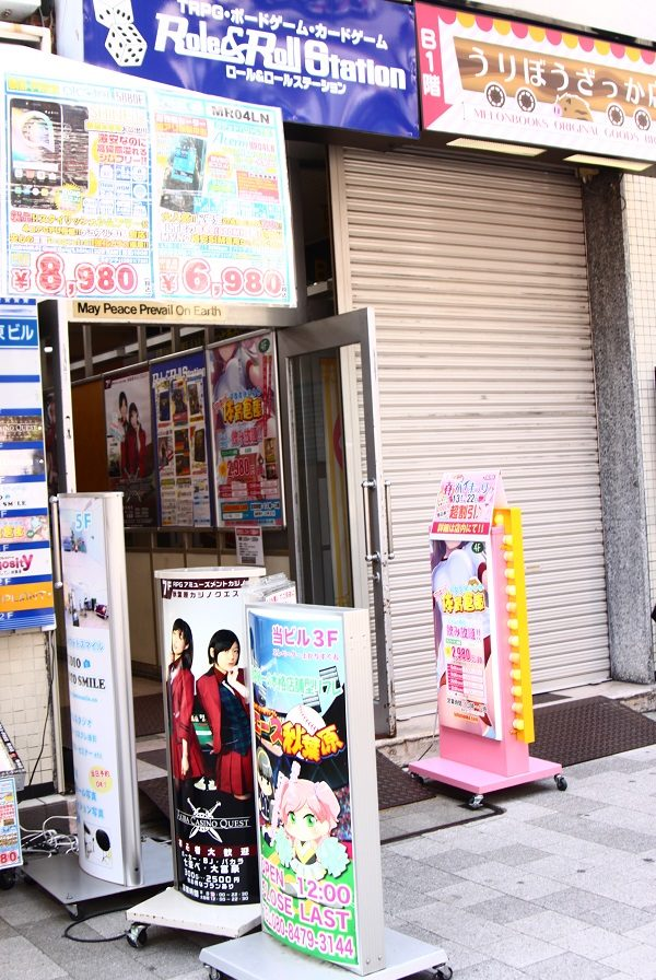 Role&Roll Station秋葉原店 入口