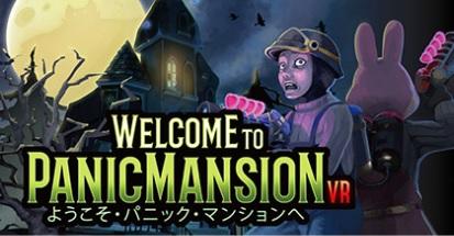 VR PARK TOKYO ようこそパニック・マンションへ